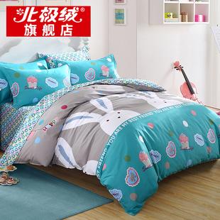 北极绒全棉四件套卡通被套儿童床品纯棉床上用品1.51.8m床单4件套