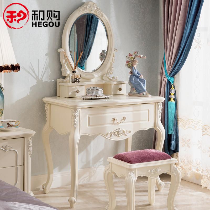欧式梳妆台卧室简易化妆桌妆凳