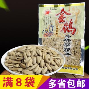 金鸽瓜子 陕西特产 多味葵花子 炒瓜子160G 零食品新年货礼物