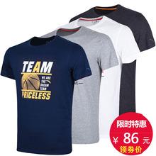 安踏T恤短袖 男装2016夏季新款透气圆领休闲篮球T恤衫男士运动T恤