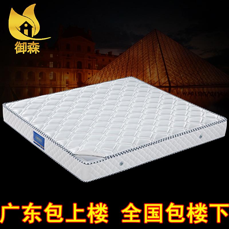 进口天然乳胶床垫1.5 1.8米弹簧椰棕垫软硬定做席梦思单双人床垫