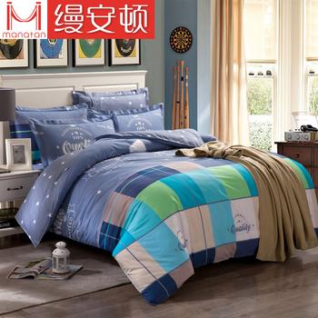欧韩式床上用品四件套 全棉被套