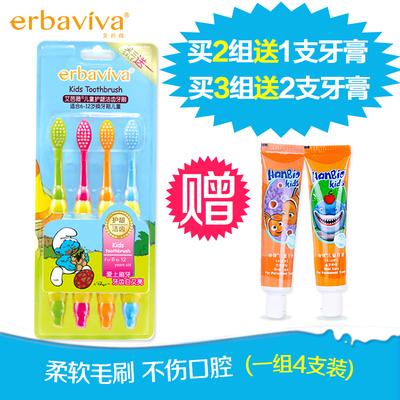 艾芭薇 儿童牙刷2-3-6-12岁软毛 婴儿宝宝牙刷小头口腔清洁 4支装