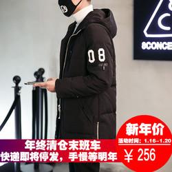 2016新款羽绒服男中长款韩版修身青少年学生加厚冬季外套男装冬装