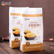 新良魔堡蛋糕粉 低筋面粉低粉 小麦面粉低筋 蛋糕饼干烘焙原料1kg