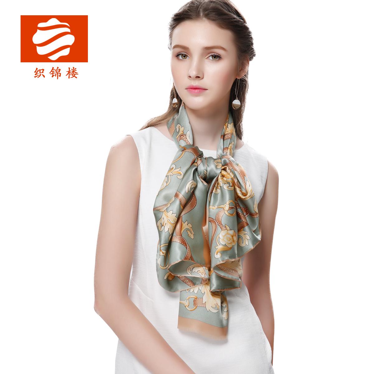 禮盒圍巾女士真絲披肩夏季絲巾長款桑蠶絲 織錦樓長巾