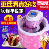 樱旗雪糕机冰激凌机 冰淇淋机家用全自动迷你儿童水果冰棒甜筒器