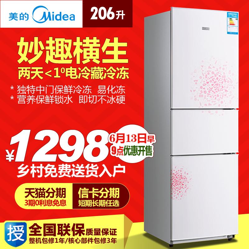 冰箱Midea/美的 BCD-206TM(E) 三门冰箱家用节能三开门大小型家电
