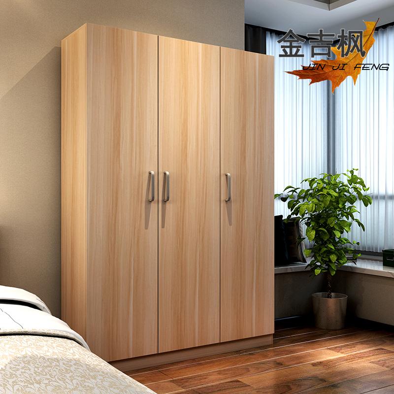 包安装简易3门4门实木质成人大衣柜儿童衣柜卧室衣橱