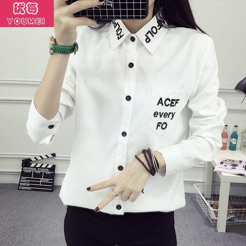 学院风春秋装新款韩版长袖百搭宽松衬衫女初中高中学生打底白衬衣
