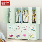蔻丝儿童衣柜卡通宝宝组合收纳简易婴儿树脂塑料小孩衣橱钢架柜子