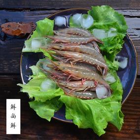正品[滑皮虾]滑皮虾做法评测 皮虾怎么做图片