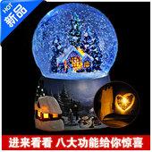 八音盒天空之城水晶球 生日儿童情人节孩男女礼物 创意雪花音乐盒