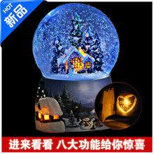 创意雪花音乐盒 八音盒天空之城水晶球 生日儿童520孩男女礼物