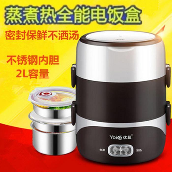 三层电热饭盒寝室蒸煮饭菜加热保温便当盒电热饭器小家电厨房电器