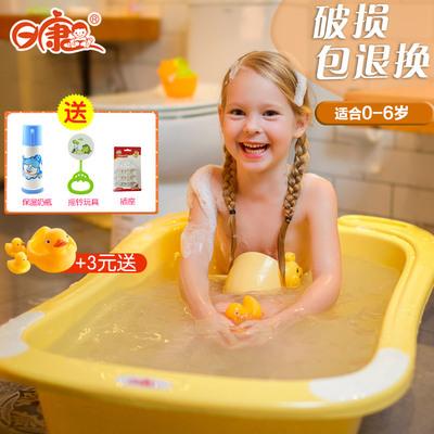 日康婴儿浴盆 大号加厚小孩儿童沐浴洗澡盆 新生儿用品宝宝洗浴桶
