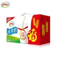 【天猫超市】伊利纯牛奶无菌砖纯牛奶250ml*24/箱早餐奶 好营养