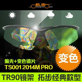 TOPEAK拓步TS001 2014M-PRO变色