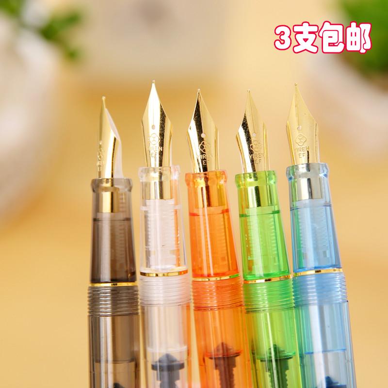 3支包邮 依人透明杆钢笔 中小学生钢笔硬笔书法练字钢笔可换墨囊