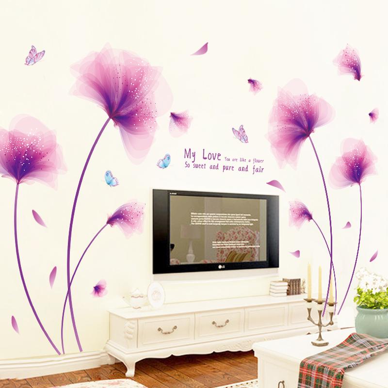 客厅卧室电视背景墙贴床头装饰墙壁贴纸自粘墙上贴画