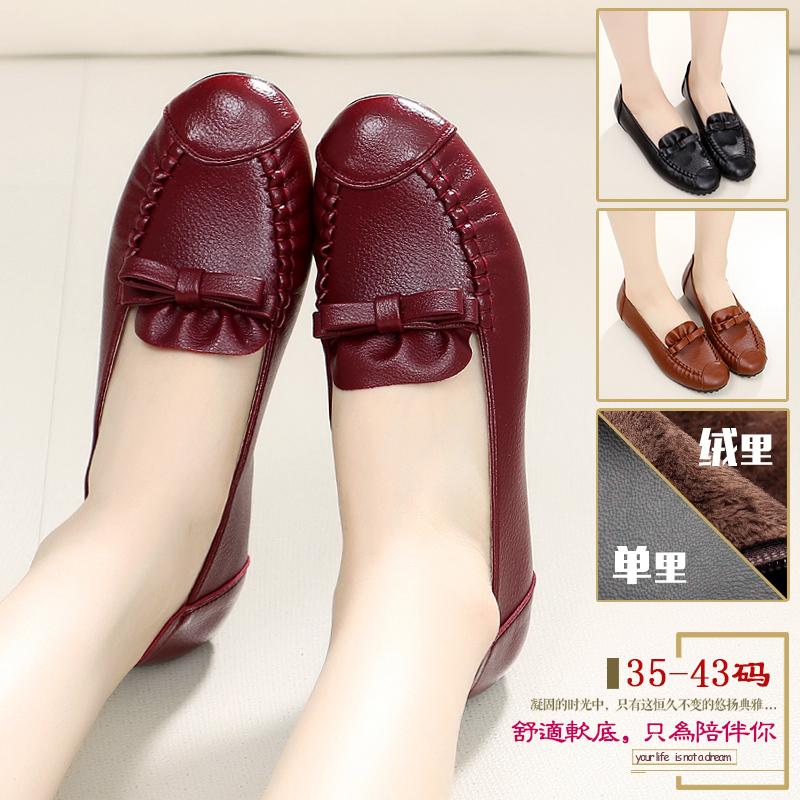 春秋妈妈春季中老年平底单鞋中年妇女休闲鞋子皮鞋