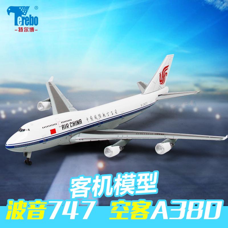 1:400波音B747空客A380飞机模型合金国航南航国泰长荣航空客机