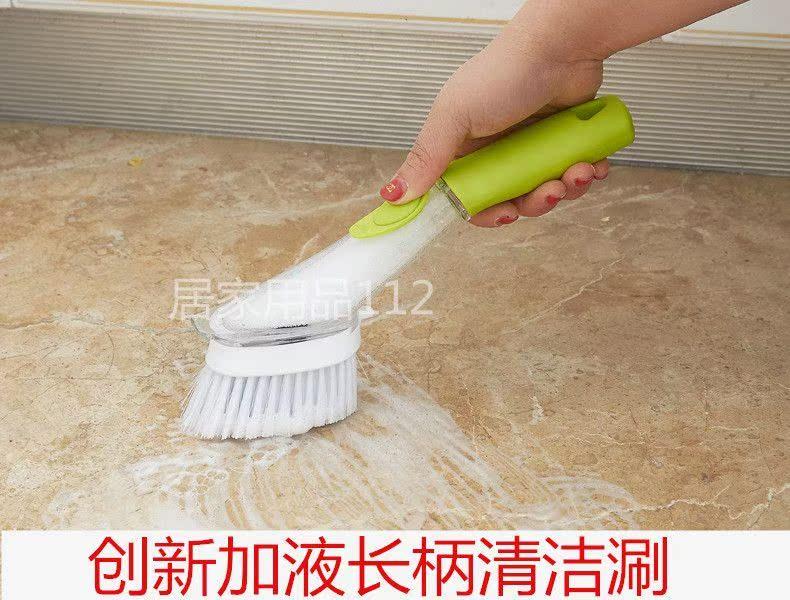 RCW创意厨房用品居家/家庭个人清洁工具家务/地板清洁用具 加液刷