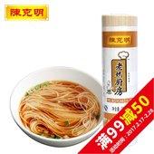 【天猫超市】陈克明老妈厨房鸡蛋挂面900g6-9人份 方便面条