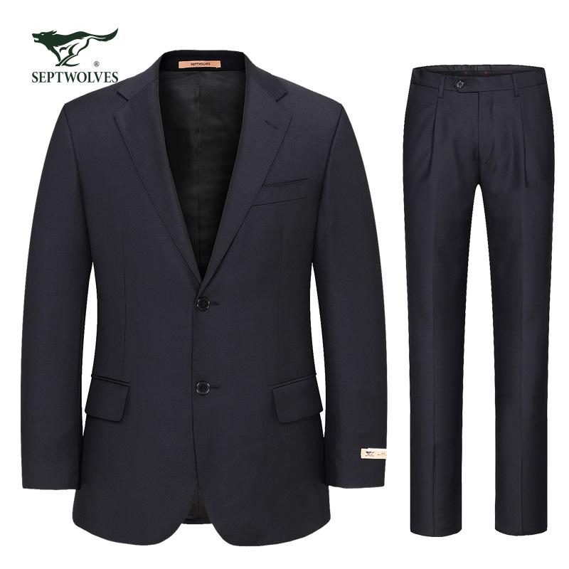 七匹狼羊毛西服套装男士藏青色修身套西商务职业正装新郎伴郎礼服