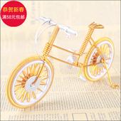 {宅宅}彩色铝线特色手工艺品自行车DIY摆件 创意家居单车模型玩具