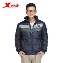 厚棉服 男子保暖厚棉服舒适抗寒防风保暖男款 冬季新款 特步官方正品