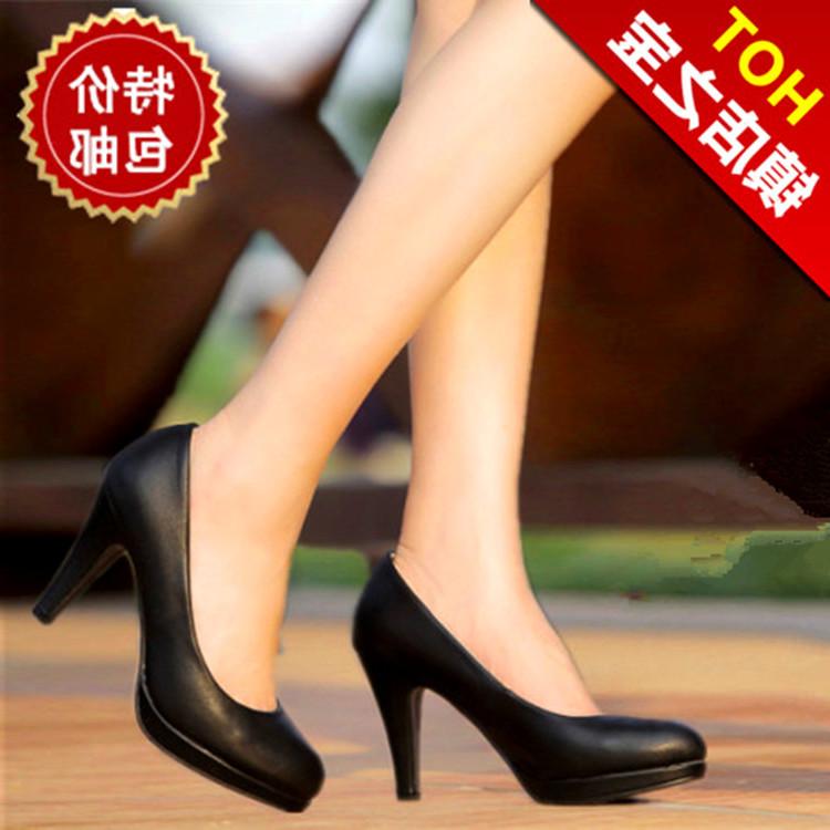 新款秋季中跟职业黑色粗高跟女士皮鞋子面试工作鞋女通勤正装单鞋