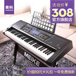 美科939电子琴61键钢琴力度键成人儿童初学智能教学图片