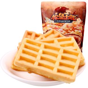【天猫超市】三只松鼠 奶香华夫饼干248g早餐食品点心零食糕点