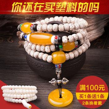 正月藏式天然星月菩提108手串桶珠项链高密佛珠男女菩提根手链
