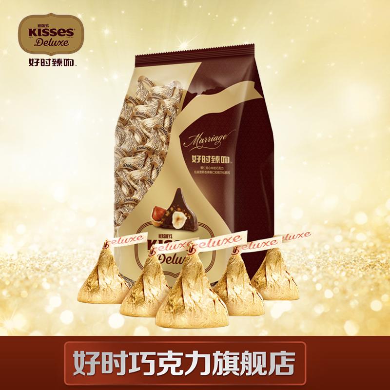 好时臻吻榛仁夹心牛奶巧克力1kg KISSES Deluxe喜糖袋装休闲零食