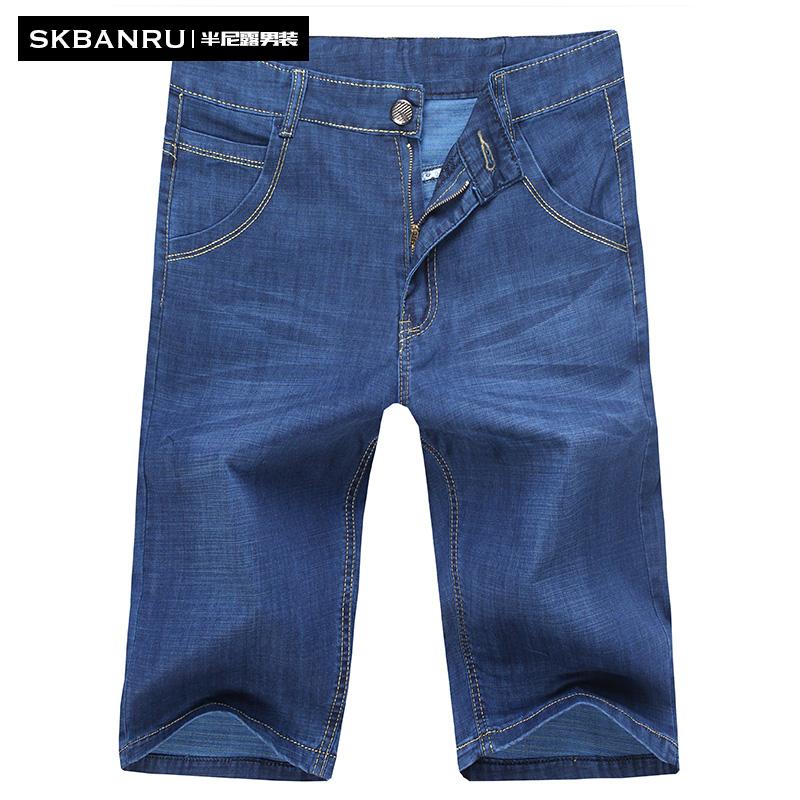 修身休闲夏季牛仔弹力短裤裤中裤五分男青年