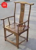 特价促销明清仿古家具 实木餐椅 古典榆木椅子 中式凳子 官帽椅