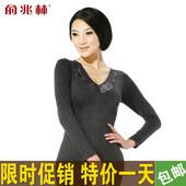 俞兆林新品纯色女士性感蕾丝V领美体内衣秋衣秋裤分体内衣套装