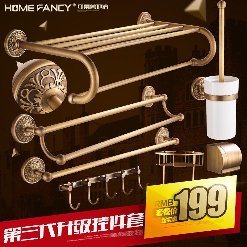 铜浴室卫浴五金挂件套装置物架复古欧式浴巾架卫生间