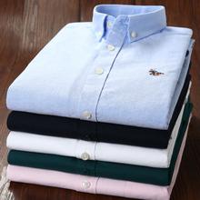 保罗纯棉牛津纺衬衫男士长袖修身春季寸纯色条纹免烫加厚白衬衣潮