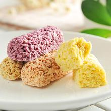 徐福记饼干麦谷力燕麦巧克力散装500g喜糖批发(代可可脂)