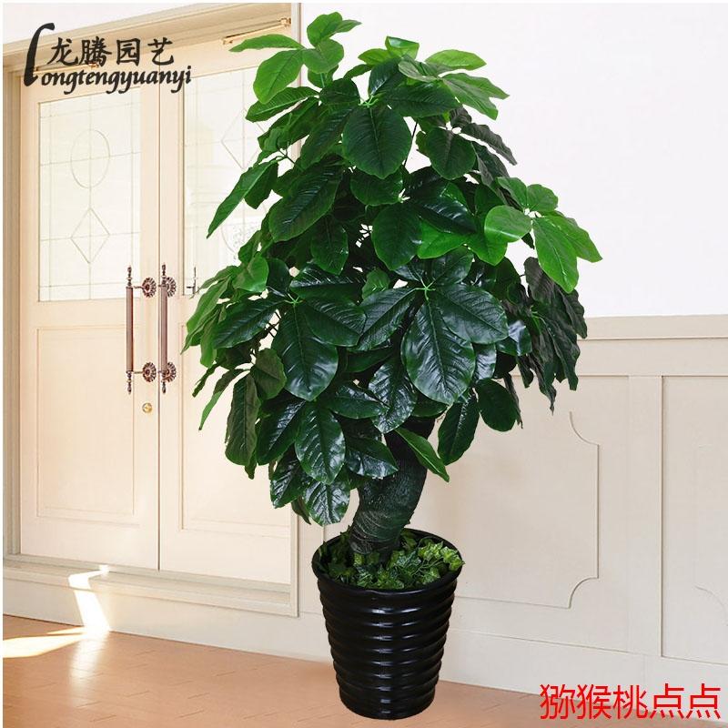 仿真植物客厅酒店室内装饰假树大型绿植落地盆景栽树