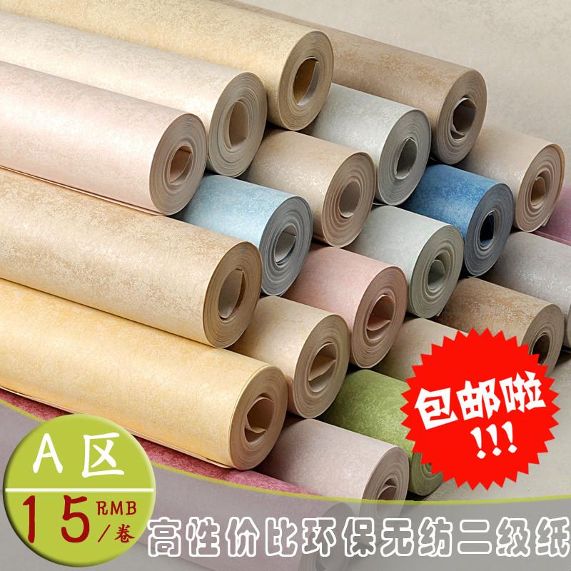 二级壁纸墙纸 欧式无纺布墙纸 次品纸瑕疵品处理 便宜库存纸拆迁