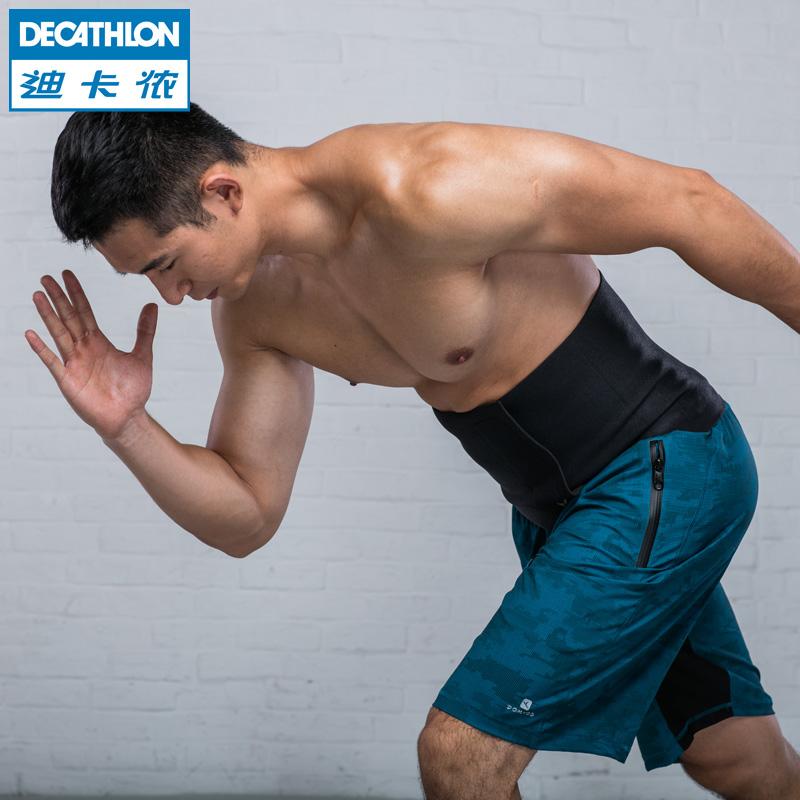 迪卡侬 健身运动束腰发汗带腰带束腹带 发汗保暖塑形 DOMYOS ACC