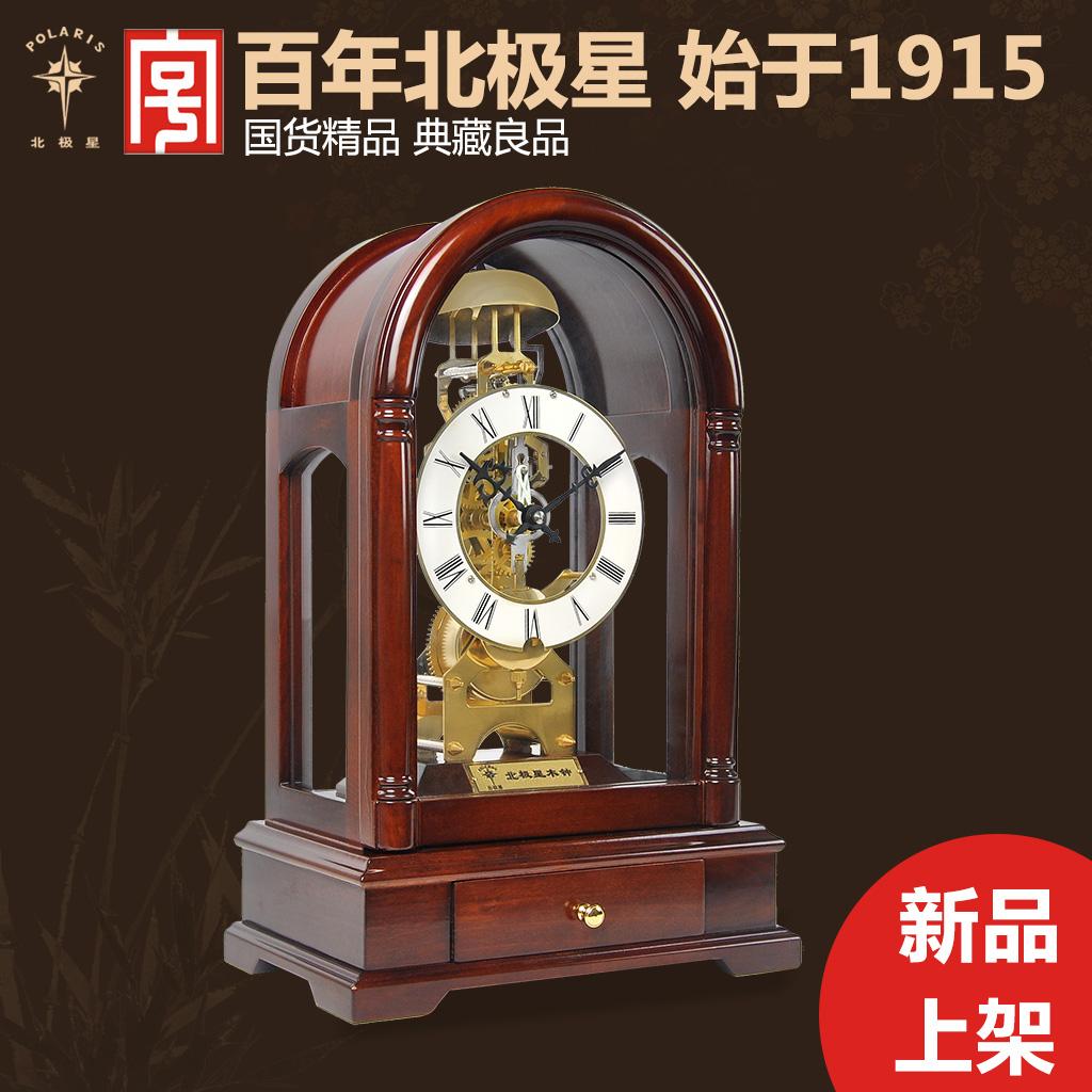 北极星经典复古实木机械座钟 现代中式书房台钟古典床头报时钟表