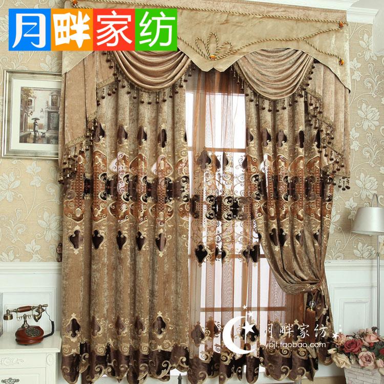月畔家纺 定制高档客厅镂空绣花窗帘 欧式古典布艺窗纱 情归巴黎