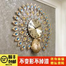 恋妆孔雀挂钟客厅现代创意钟表简约挂表静音个性时钟石英钟装饰钟