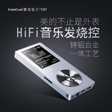 紫光电子T331 MP3 MP4播放器无损音乐学生运动多功能迷你录音笔