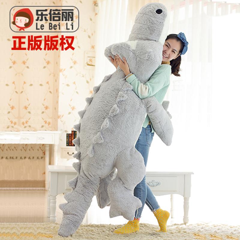 可爱大号鳄鱼毛绒玩具抱枕公仔玩偶娃娃生日礼物送女生情人节礼物